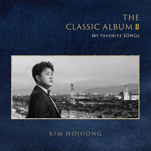 김호중 - The Classic Album II - My Favorite Songs (2집)
