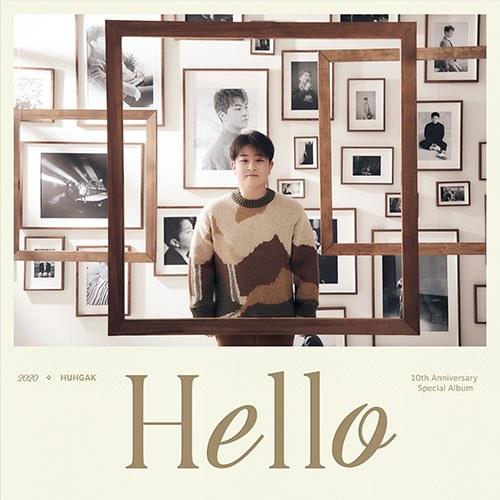 허각 - 10th Anniversary Special Album [Hello]