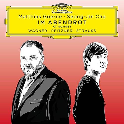 마티아스 괴르네, 조성진 (Matthias Goerne, Seong-Jin Cho) - Im Abendrot